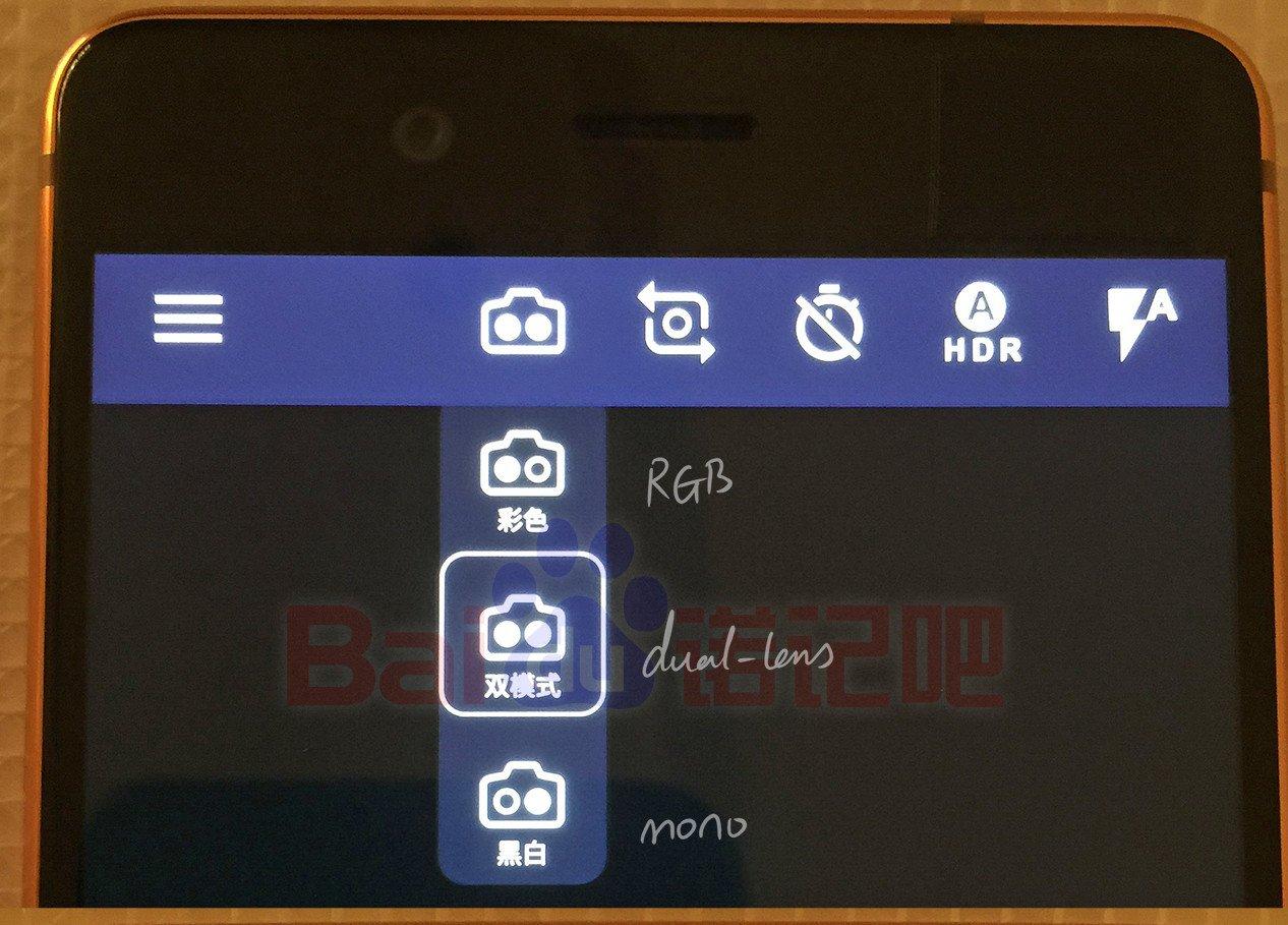 Nokia 8 dual camera