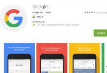 google-app-7.12-active-edge-banner