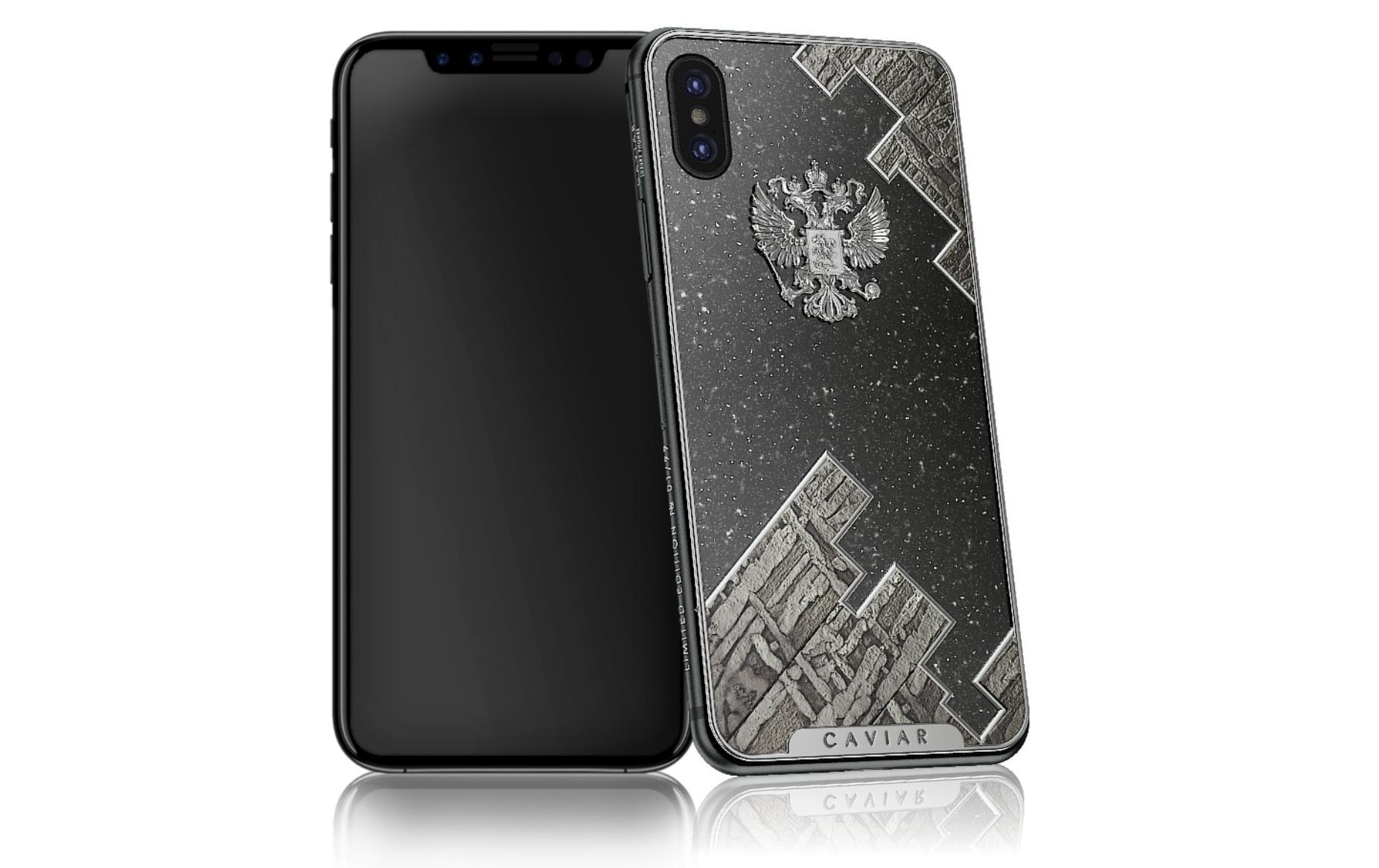 caviar iphone x