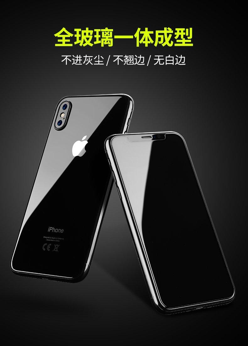 iphone-8-benks-00