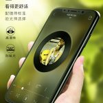 iphone-8-benks-04