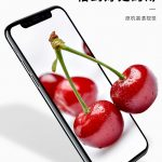 iphone-8-benks-05
