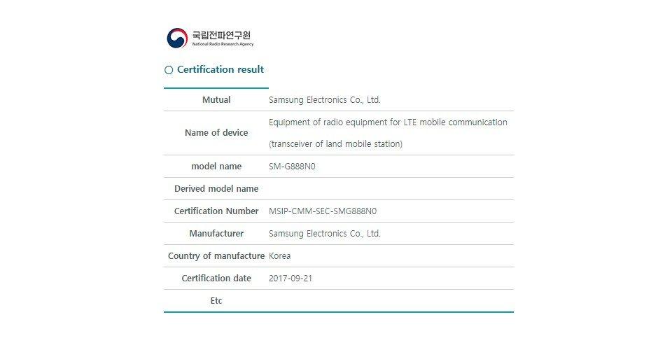 samsung-galaxy-x-flessibile-certificazione-banner