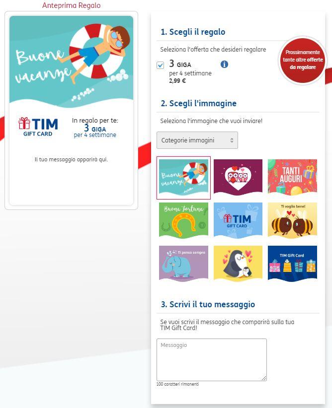 tim-gift-card-screen