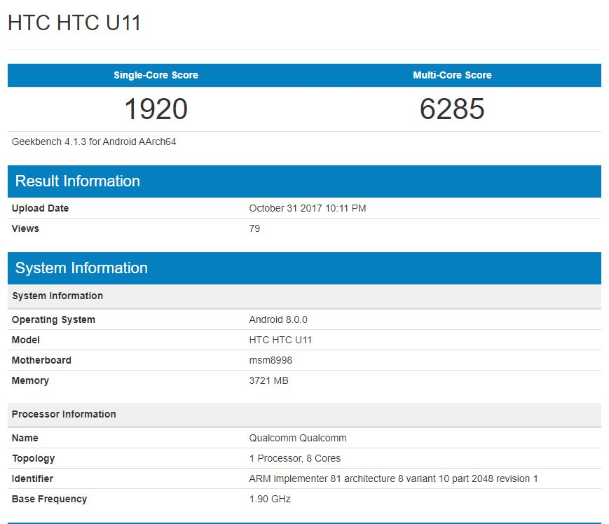 htc-u11-android-8.0-oreo-geekbench