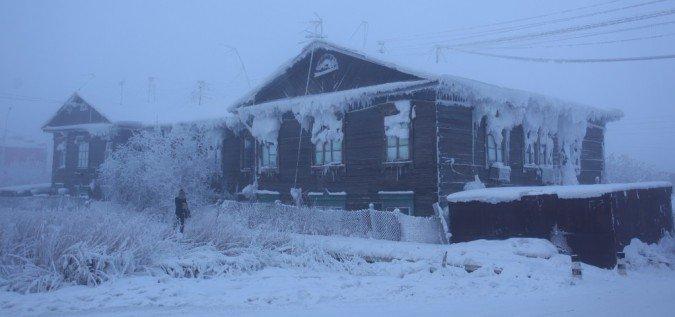 Siberia Cryptovalute mining