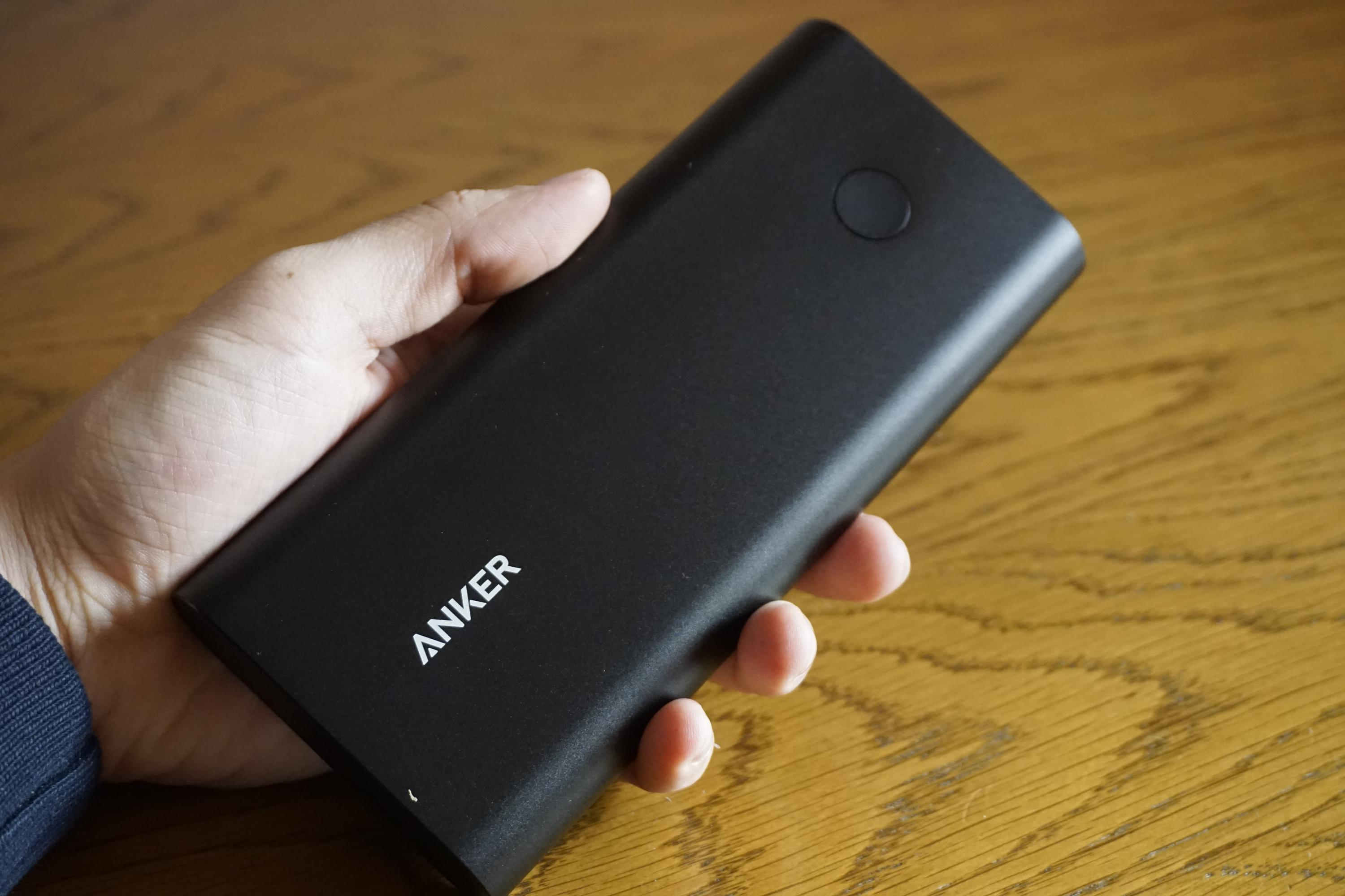 Anker PowerCore + 26800mAh
