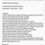 samsung-galaxy-s8-android 8.0 oreo-beta-december-2017-2
