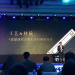 Samsung Galaxy W2018 scheda tecnica prezzo uscita