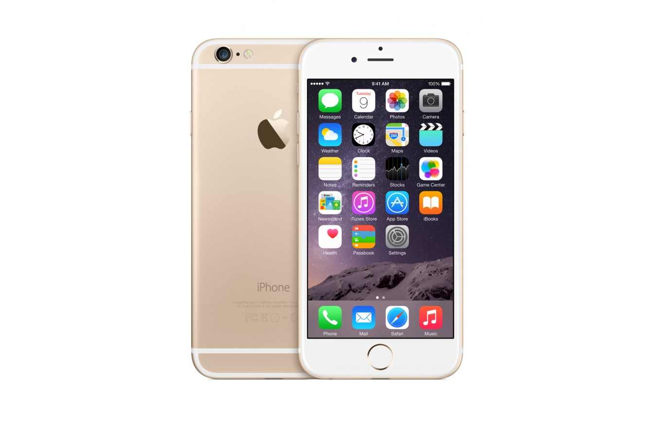 apple iphone 6 iphone 6s plus iphone 6 plus gold banner