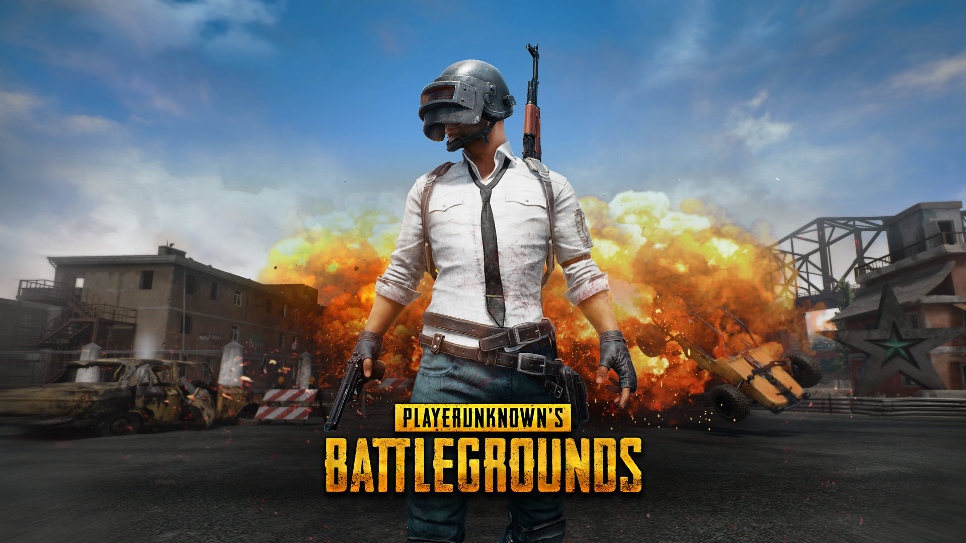 playerunknowns_battlegrounds_banner