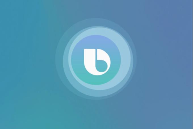 bixby-vision