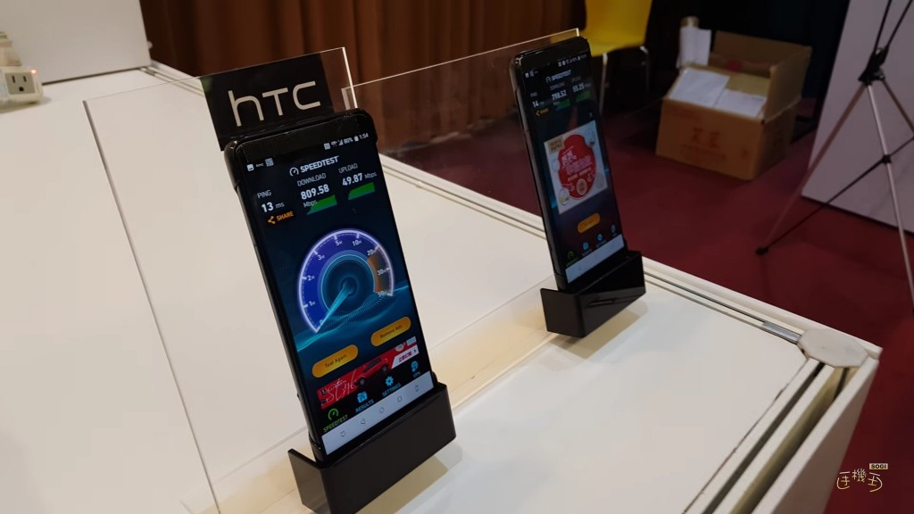 HTC sta preparando uno smartphone economico entry-level con display 18:9