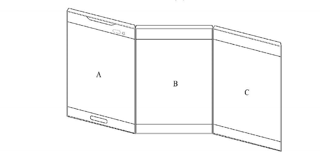 lg-smartphone-pieghevole-tre-display-03