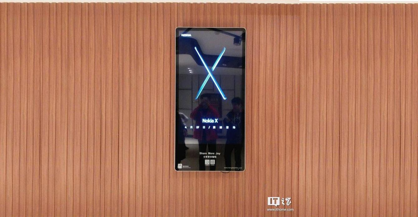 Nokia X certificato in Cina