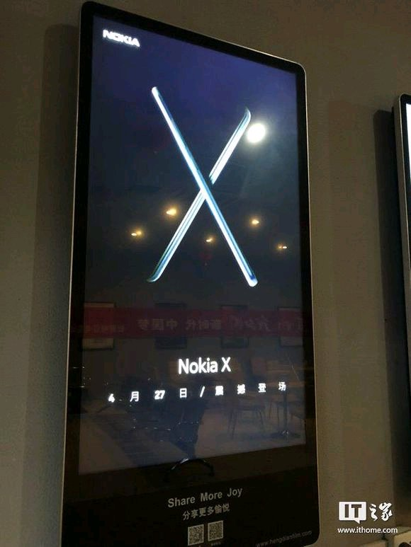 Nokia X ufficiale 27 aprile