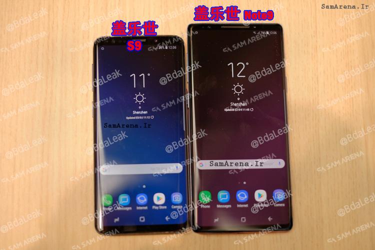 samsung galaxy note 9 lettore d'impronte digitali sotto il display fake