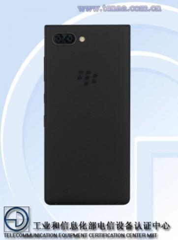 blackberry athena certificazione TENAA