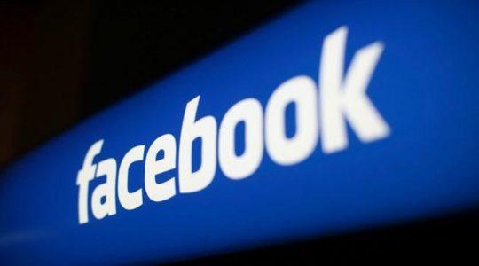 facebook instagram AI riconoscimento immagine