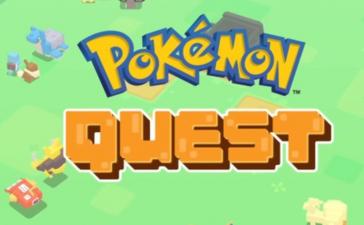 pokémon quest banner