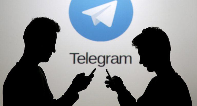 telegram ban iran