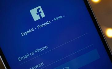 facebook brevetto ascolto silente