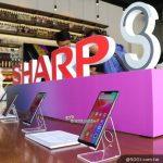 sharp-aquos-s3-high-edition