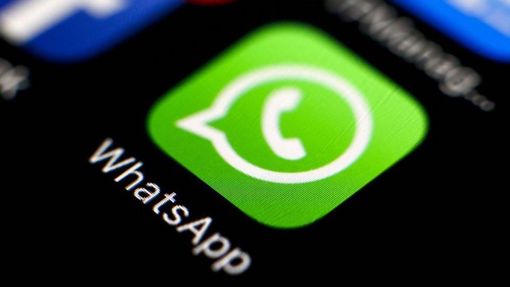 whatsapp esconder fotos e vídeos