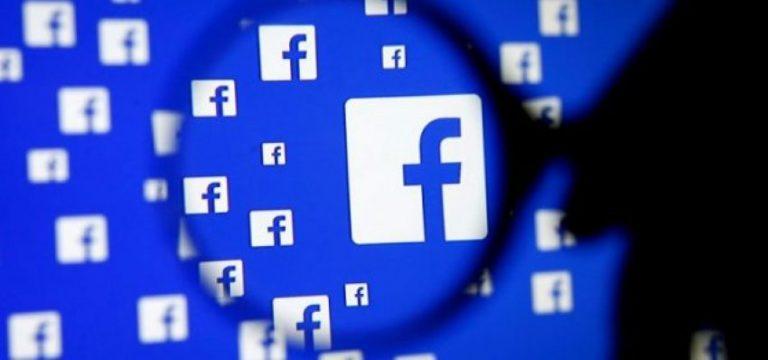 facebook prima UK