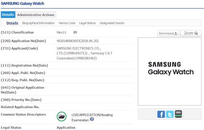 samsung galaxy watch certificazione