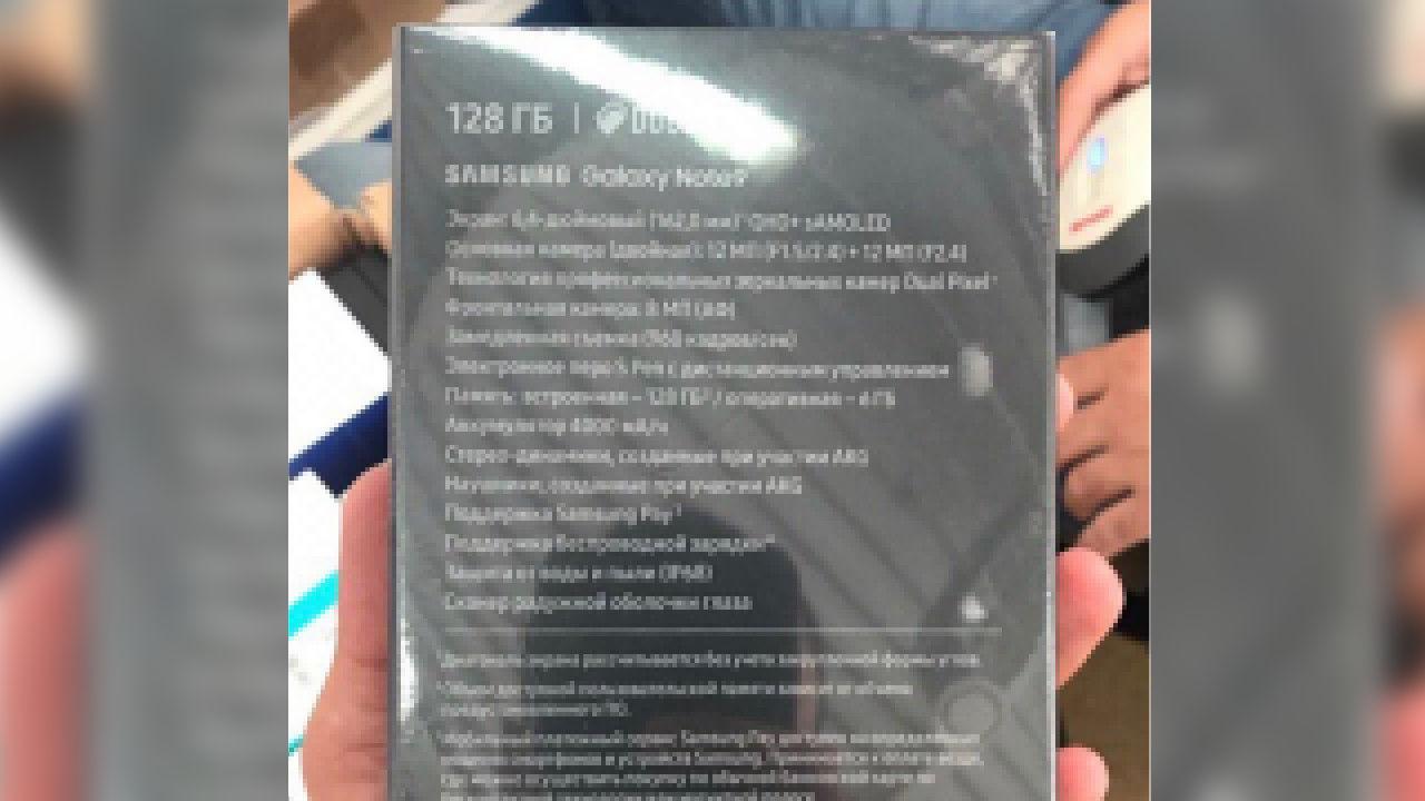 Xiaomi mi a2 sample dual camera