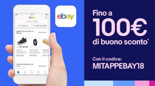 купон на скидку на eBay 1 MITAPPEBAY18