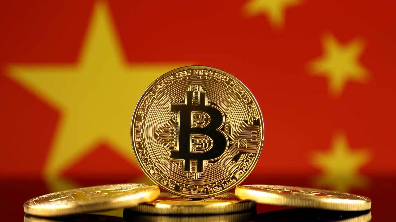 比特币中国