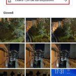 come fare backup android google foto