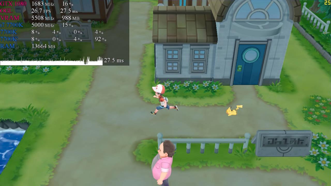 pokemon allons émulateur pikachu pc