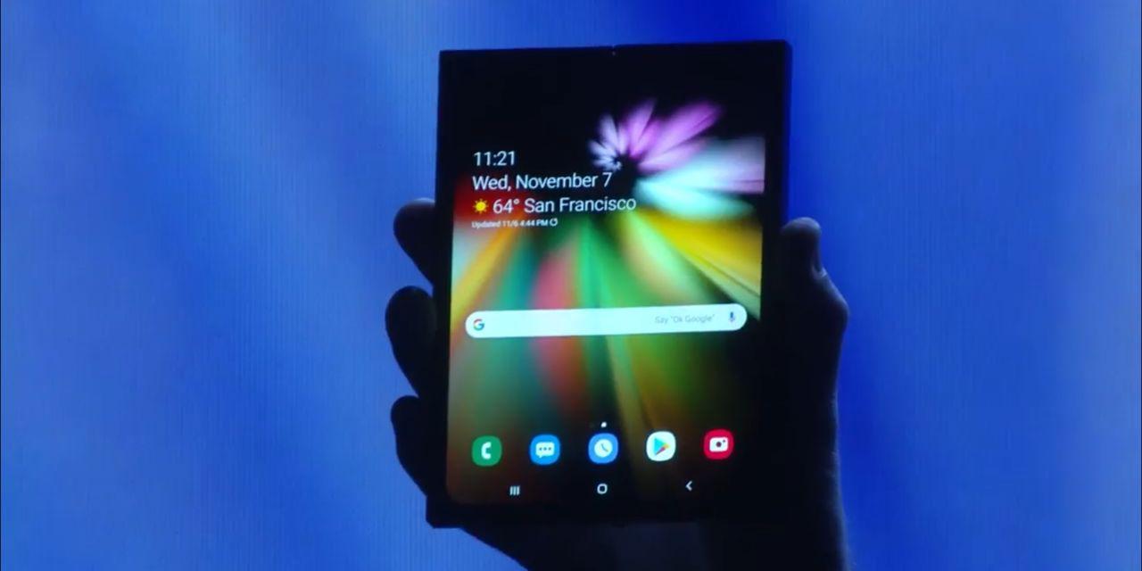 Samsung Infinity Flex Display: ecco il display dello ...