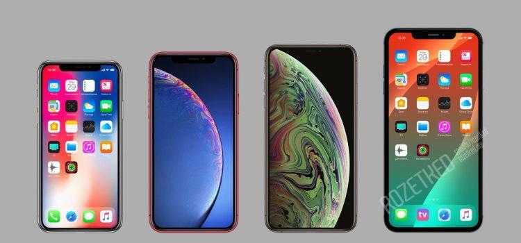 apple ipad touch 7