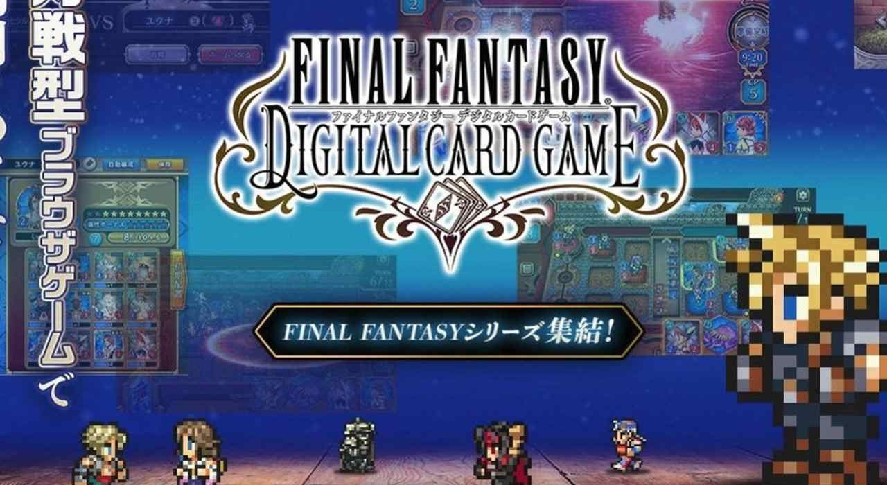 final fantasy android ios