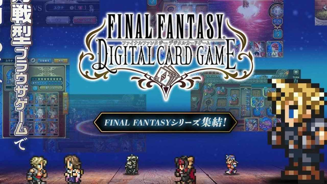 final fantasy android ios