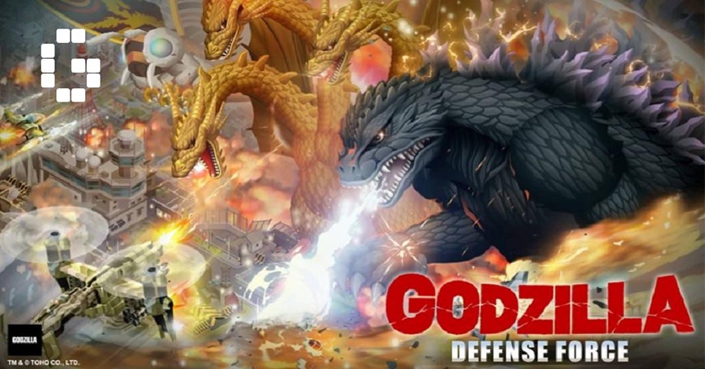 força de defesa godzilla