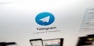 telegram block china