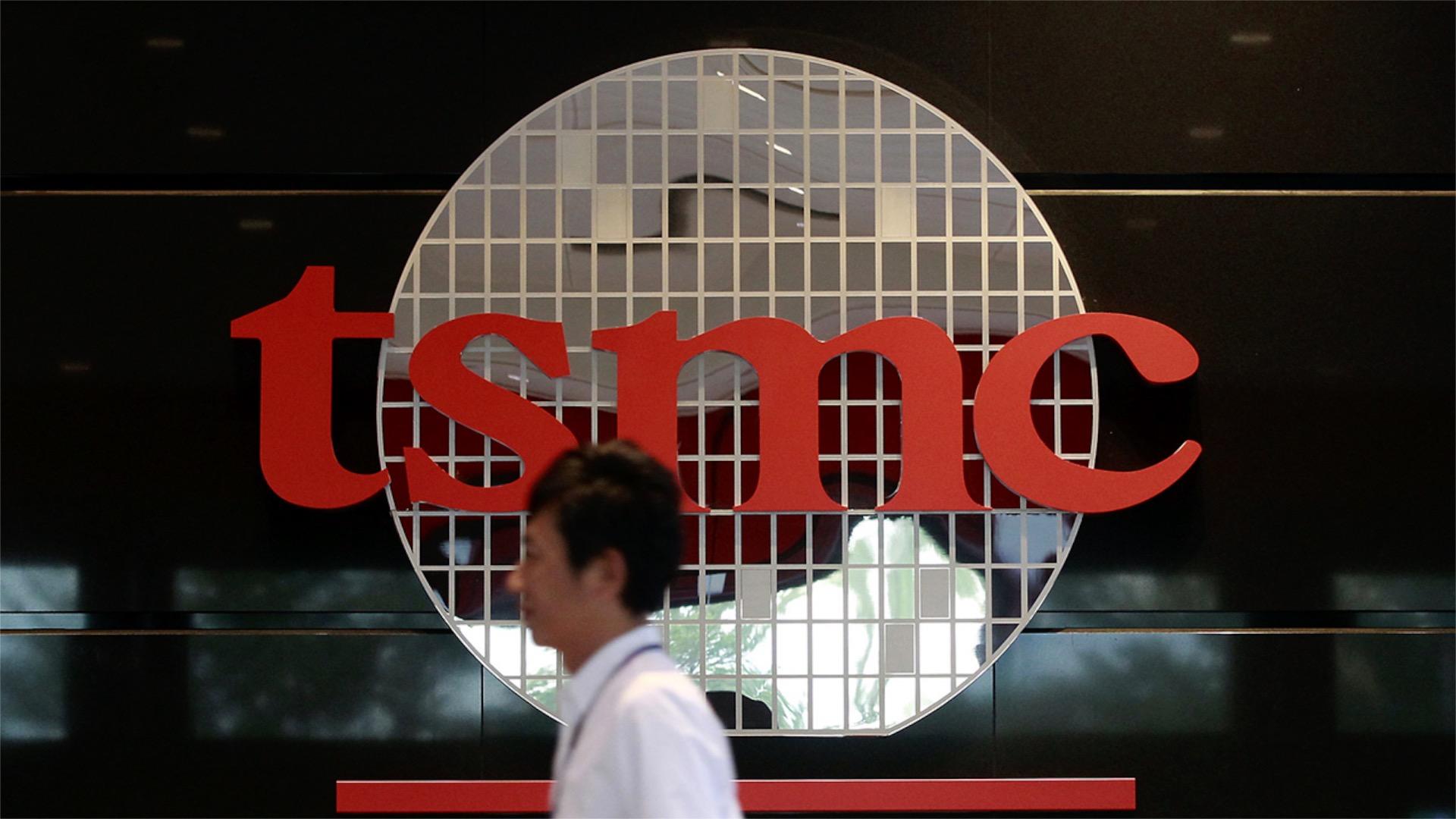 TSMC chipset 2nm