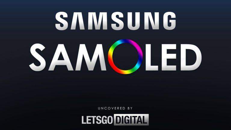 Samsung SAMOLED