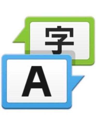 samsung traduttore s translator