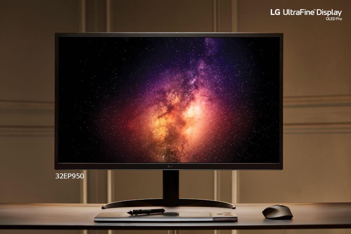 lg monitor pc ultrafine
